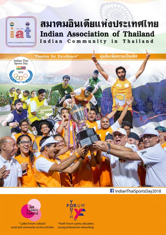 Indian Thai Sports Day 2018