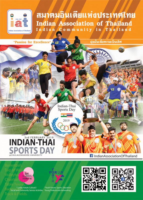 Indian Thai Sports Day 2019