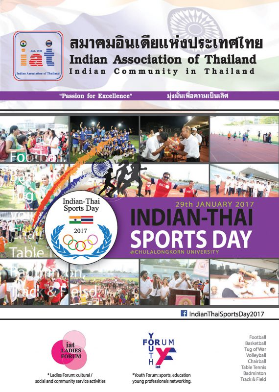 Indian Thai Sports Day 2017