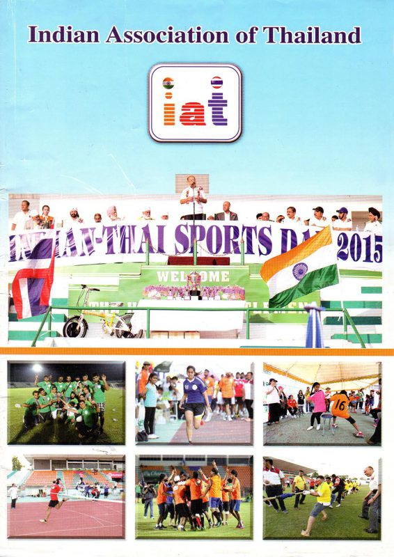 Indian Thai Sports Day 2016