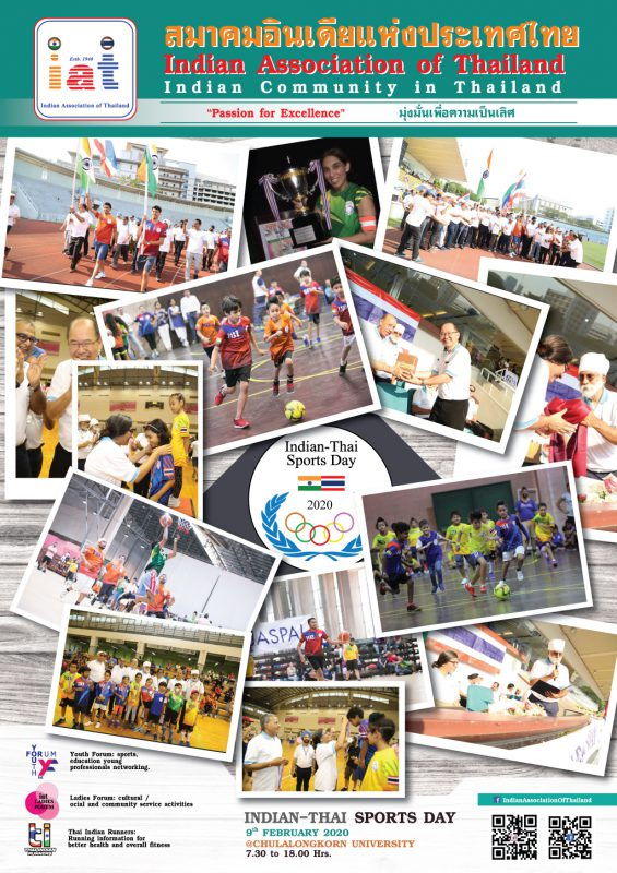 Indian Thai Sports Day 2020